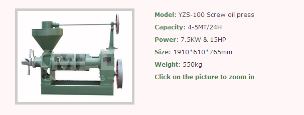 screw type YZS-100 oil press machine