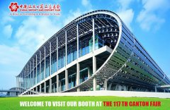 KMEC to the 117th china import and export fair