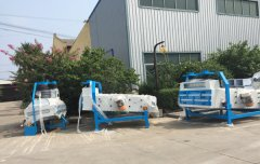 40T/D Soybean & Cottonseed Oil Production Equipment